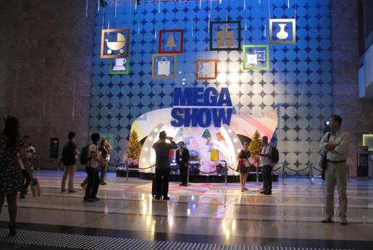 MegaShow