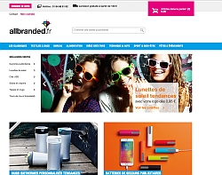 allbranded_screen