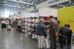 "Many first-time exhibitors, who were labelled with a ""new flag"", exhibited at this year's autumn edition of the IPSA."