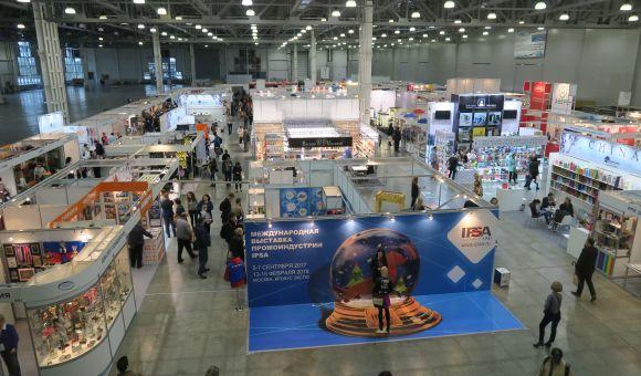 IMG 2825 580 - IPSA: Broad spectrum of haptic advertising