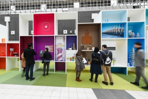 ambiente 2018 2 - Ambiente 2018: More international than ever