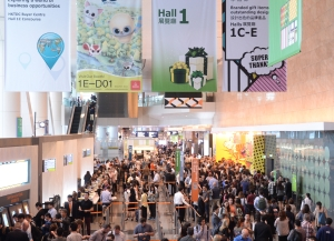 hktdc18 1 - Hong Kong Gifts & Premium Fair: Novelty show with potential