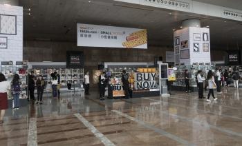 HKGifts neu2 - Hong Kong Gifts & Premium Fair: International meeting place